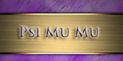Psi Mu Mu Chapter of Omega Psi Phi Fraternity